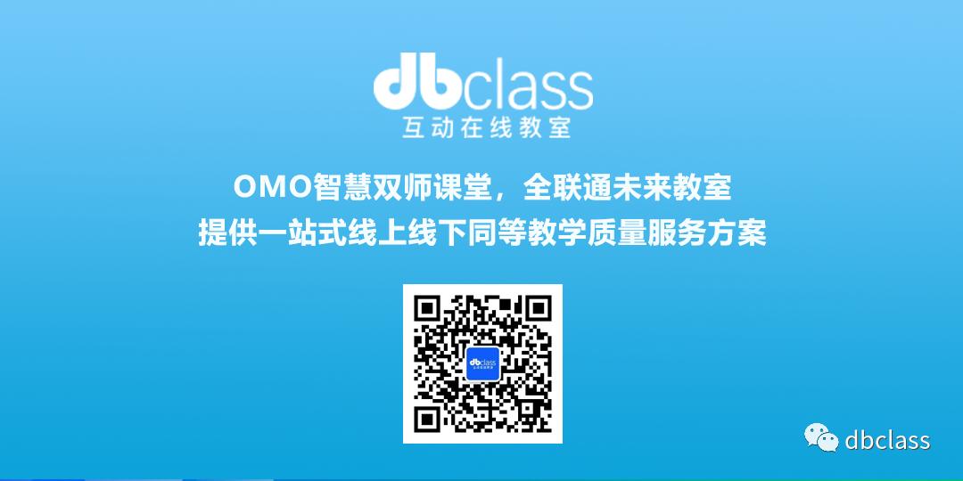 kok软件app下载互动在线教室