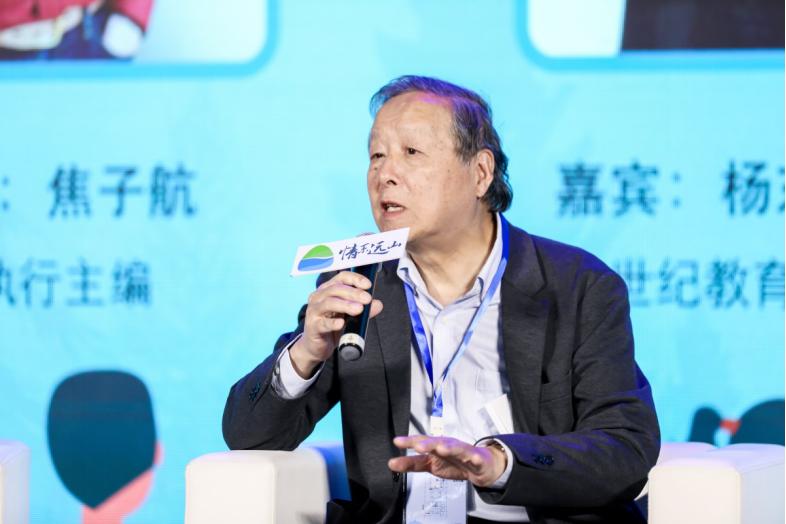 21世纪教育研究院理事长杨东平