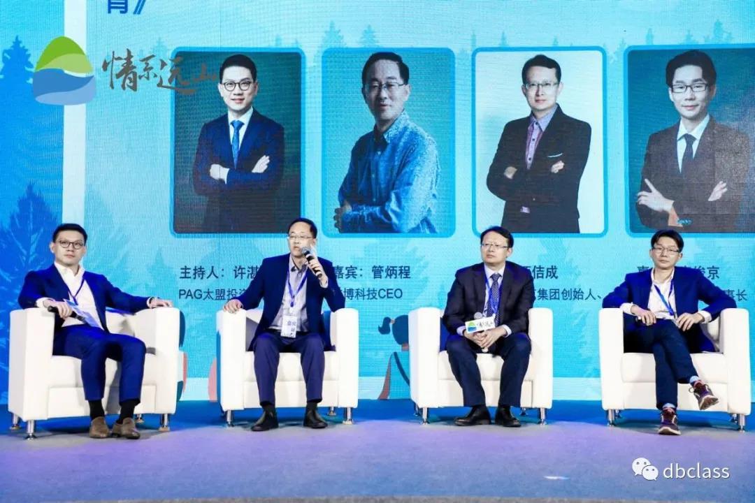 kok软件app下载kok娱乐图片创始人、CEO管炳程(左二)参与圆桌论坛