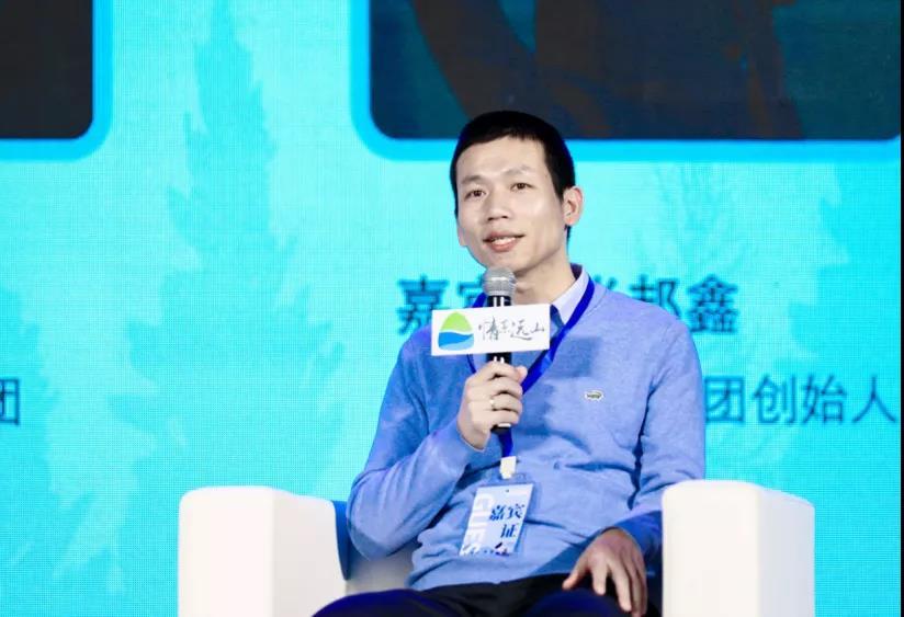 情系远山公益基金会发起人、好未来集团创始人张邦鑫